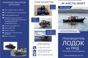 Создание макета буклета 40 - kwork.ru