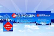 Оформлю ваше сообщество ВК 61 - kwork.ru