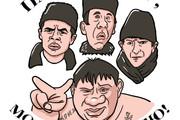 Нарисую для Вас иллюстрации в жанре карикатуры 260 - kwork.ru