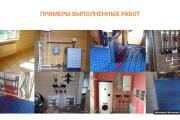 Создаю Лендинг на Тильде под ключ 102 - kwork.ru