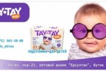 Разработаю баннер - наружная реклама 8 - kwork.ru