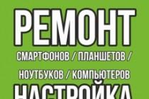 Разработаю баннер - наружная реклама 7 - kwork.ru