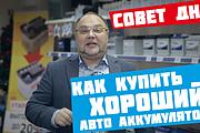 Превью картинка для YouTube 112 - kwork.ru