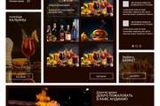 Уникальный дизайн сайта для вас. Интернет магазины и другие сайты 360 - kwork.ru