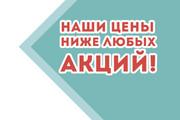 Разработка фирменного стиля 97 - kwork.ru