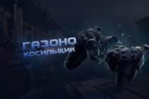 Оформлю красиво обложку для Вашего канала на YouTube 53 - kwork.ru