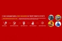 Оформлю красиво обложку для Вашего канала на YouTube 50 - kwork.ru