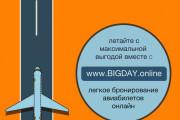 Уникальный логотип. 2 варианта + 3 правки всем 7 - kwork.ru