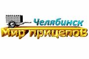 Создам объёмный логотип с нуля 56 - kwork.ru