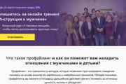 Вёрстка сайтов по доступной цене 247 - kwork.ru