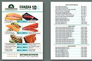 Красивый и уникальный дизайн флаера, листовки 127 - kwork.ru