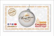 Дизайн баннеров 14 - kwork.ru