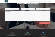 Создание одностраничника на Wordpress 196 - kwork.ru