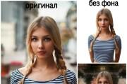 Уберу или заменю фон для каталога,обработаю фото 6 - kwork.ru