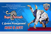 Баннер на сайт 168 - kwork.ru