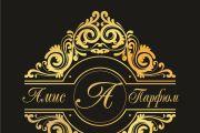 Сделаю профессионально логотип по Вашему эскизу 50 - kwork.ru