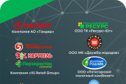 Разработка фирменного стиля 151 - kwork.ru