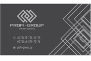 Макет визитки 49 - kwork.ru