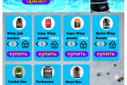 Нарисую макет сайта 16 - kwork.ru