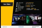 Презентация в Power Point, Photoshop 128 - kwork.ru