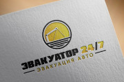 Сделаю логотип в круглой форме 171 - kwork.ru
