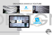 Оформление канала Ютуб. Дизайн шапки Youtube 55 - kwork.ru