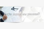 Разработаю Маркетинг Кит, для личных встреч и рассылки 312 - kwork.ru