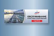 Сделаю запоминающийся баннер для сайта, на который захочется кликнуть 137 - kwork.ru