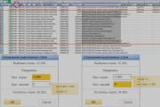 Макрос или формула Excel 22 - kwork.ru
