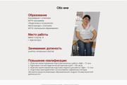 Создание сайтов на конструкторе сайтов WIX, nethouse 159 - kwork.ru