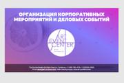 Исправлю дизайн презентации 152 - kwork.ru