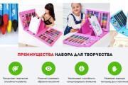 Скопирую Landing page, одностраничный сайт и установлю редактор 155 - kwork.ru