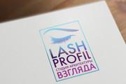 Сделаю логотип в трех вариантах 154 - kwork.ru