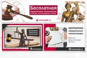 Обложка + ресайз или аватар 171 - kwork.ru