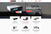 Создам сайт для PBN сетки 7 - kwork.ru