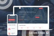 Веб-дизайн для вас. Дизайн блока сайта или весь сайт. Плюс БОНУС 21 - kwork.ru