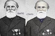 Восстановление старых фото, цветокоррекция, яркость, контрастность 11 - kwork.ru