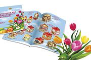 Создам дизайн каталога для Вашего бизнеса 22 - kwork.ru