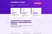 Дизайн одного блока Вашего сайта в PSD 186 - kwork.ru