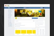 Сделаю оформление Вконтакте для группы 155 - kwork.ru