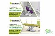Наружная реклама 184 - kwork.ru
