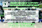 Дизайн баннера 85 - kwork.ru
