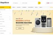 Создам интернет-магазин на движке Opencart, Ocstore 34 - kwork.ru