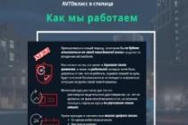 Создание сайтов на конструкторе сайтов WIX, nethouse 208 - kwork.ru