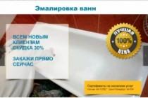 Создание сайтов на конструкторе сайтов WIX, nethouse 207 - kwork.ru