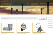 Создание сайтов на конструкторе сайтов WIX, nethouse 205 - kwork.ru