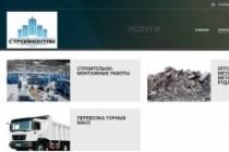 Создание сайтов на конструкторе сайтов WIX, nethouse 201 - kwork.ru