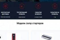 Создание сайтов на конструкторе сайтов WIX, nethouse 192 - kwork.ru