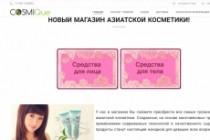 Создание сайтов на конструкторе сайтов WIX, nethouse 184 - kwork.ru