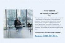 Создание сайтов на конструкторе сайтов WIX, nethouse 170 - kwork.ru